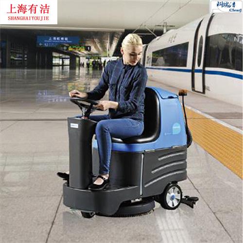 小型洗地车R-XBEN|驾驶式洗地机