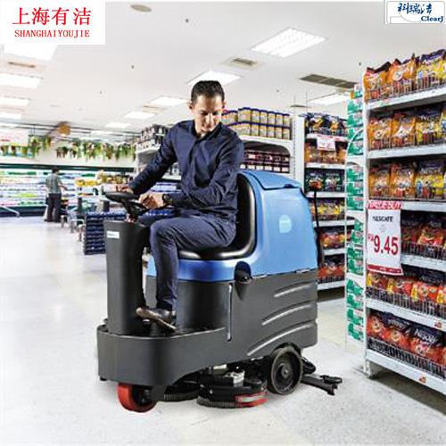驾驶洗地车R-QQ|小驾驶洗地机