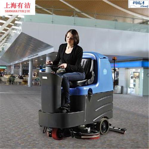 驾驶式上海洗地机R125BT70|驾驶式洗地车
