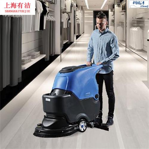 手推式洗地机R50B